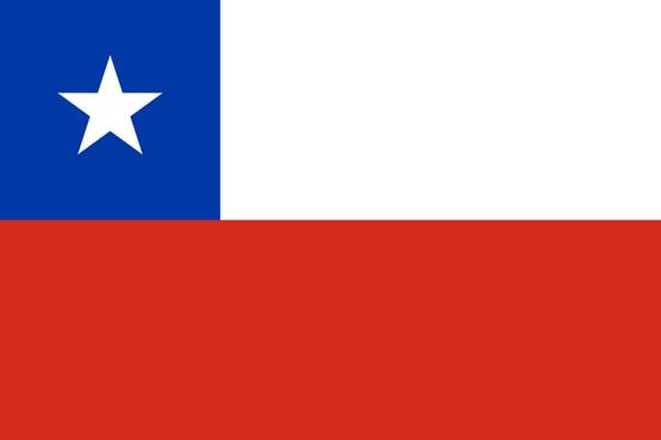 ویزای شیلی