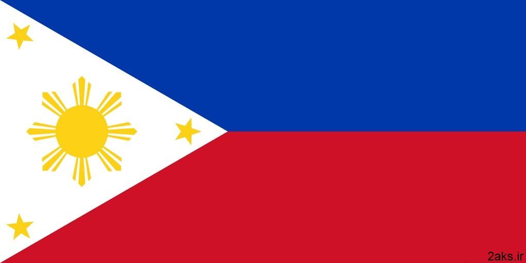 فیلیپین