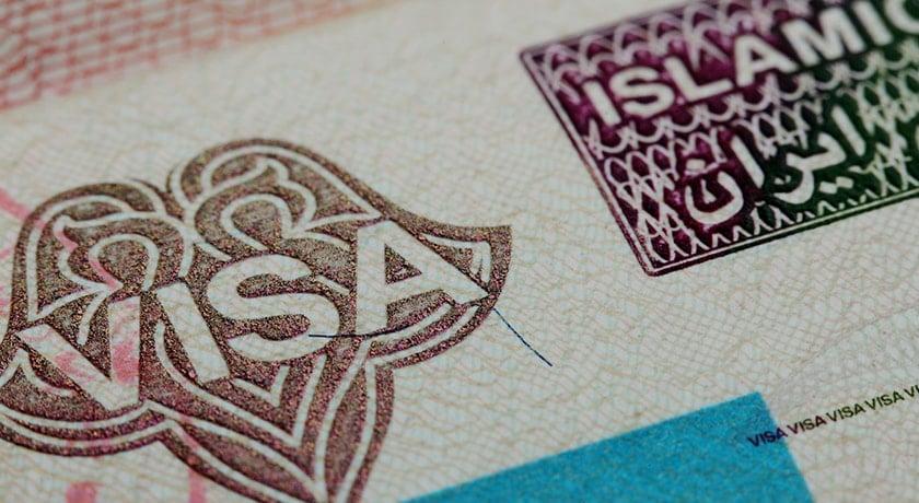 دولت صربستان ورود بدون ویزای ایرانیان به خاک این کشور را لغو کرد
