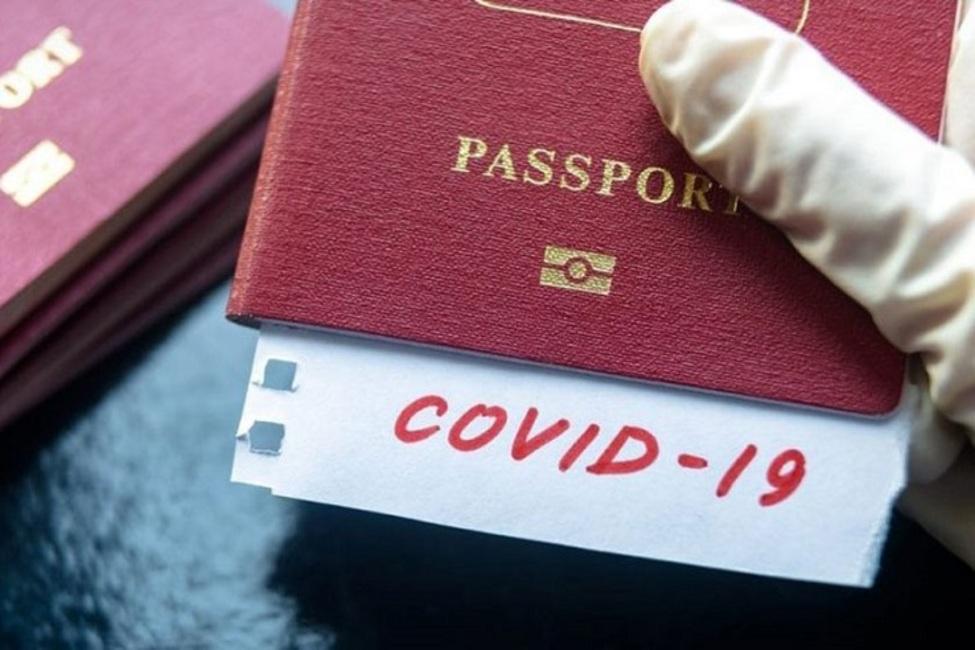 گذرنامه کوید چیست